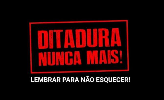 Ditadura nunca mais Archives - Zona Curva